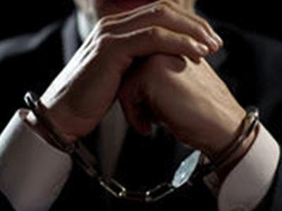 Мошенничество: определение правонарушения, законодательное регулирование и меры ответственности, судебная практика