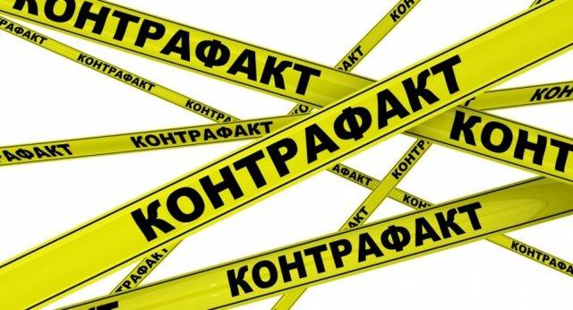 Контрафакт: определение контрафактной продукции, отличие от фальсификата, виды и меры ответственности