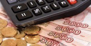 Сроки перечисления алиментов с отпускных: как начисляются и удерживаются денежные средства?