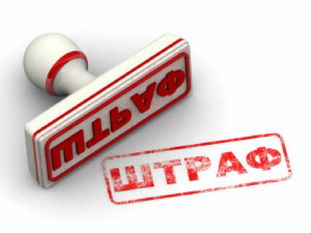 Административная ответственность должностных лиц: виды, порядок и сроки привлечения