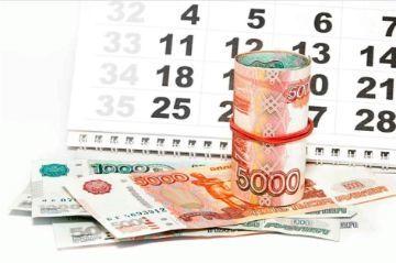Сколько составляет штраф за несвоевременную выплату отпускных? Ответственность работодателя и размер компенсации