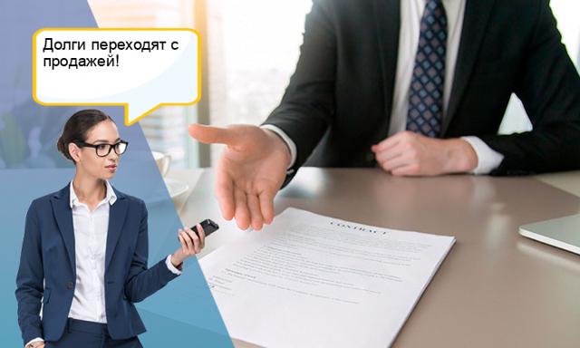 Переоформление лицевого счета при смене собственника квартиры: необходимые документы и порядок действий