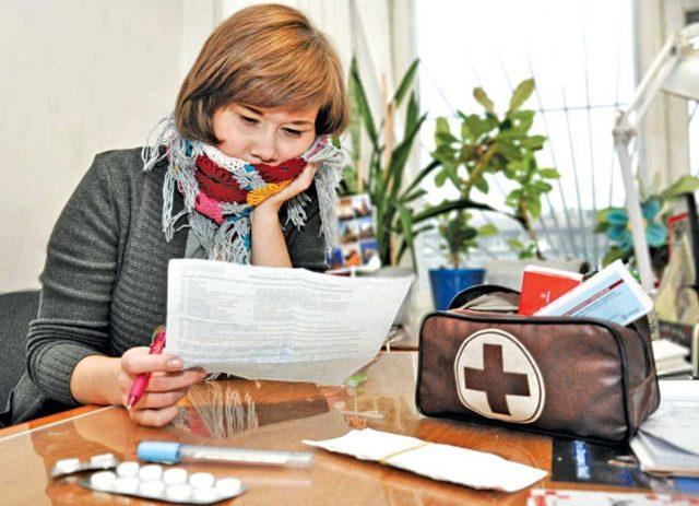 Можно ли взять больничный на один, два или три дня и как они будут оплачены?