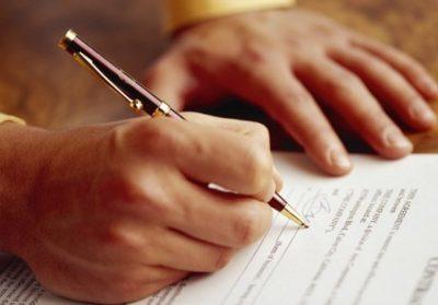 Разъездной характер работы в трудовом договоре: особенности отражения, порядок оформления и образец документа