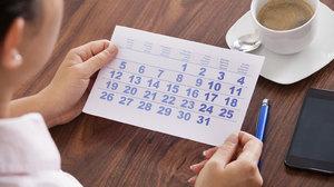 Отработка 14 дней при увольнении по собственному желанию: сроки подачи заявления и порядок оплаты