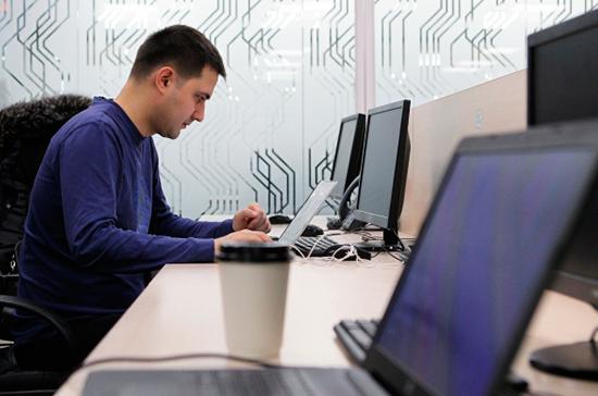 Хакерская атака: понятие и виды. Советы по защите персональныхданныхи компьютера