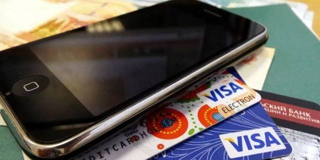 Мошенничество с банковскими картами: схемы и способы защиты, законодательство РФ о хищениях с использованием платежных карт