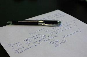 Как правильно оформить отпуск с последующим увольнением? Образец заявления, приказ и запись в трудовой книжке, порядок расчета