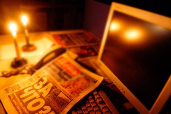 Имеет ли право управляющая компания отключать электроэнергию за долги: неуплата квартплаты ЖКХ
