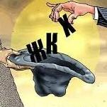 Долги при смене управляющей компании: необходимость оплаты в случае банкротства, порядок расторжения договора, помощь юриста