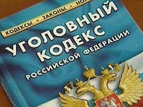 Призыв к экстремизму и его пропаганда: порядок привлечения к ответственности по статье 280 УК РФ