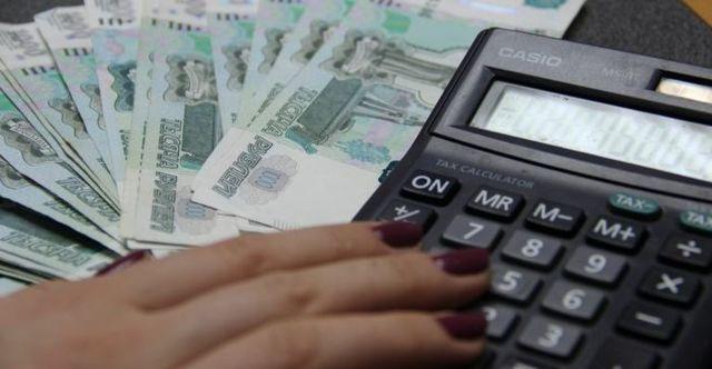 Окладная система оплаты труда: понятие, достоинства и недостатки, правила расчета