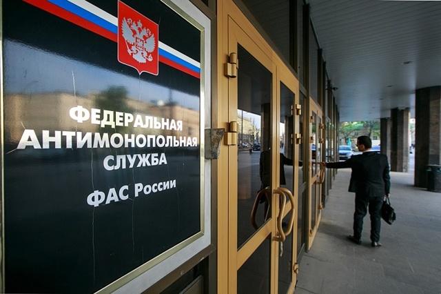 ФАС России: задачи, функции, полномочия и поиск решений Федеральной антимонопольной службы