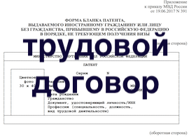 Трудовой договор с дистанционным работником: порядок заключения и образец документа