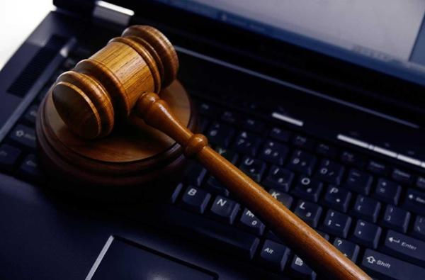 Как узнать и не нарушить авторские права на музыку? Проверка песни по реестру интеллектуальной собственности Таможенного союза