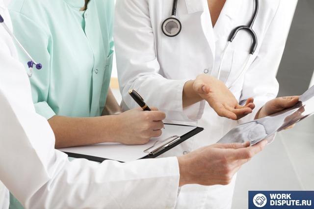 Сколько дней сидят на больничном с различными заболеваниями? Минимальные и максимальные сроки