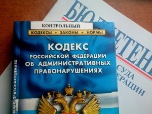 Какая ответственность предусмотрена за угрозы, оскорбления и клевету в отношении граждан РФ, военнослужащих и представителей власти?