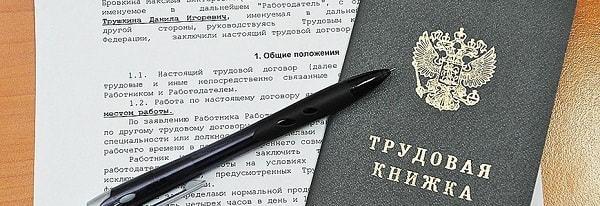 Нужна ли копия трудовой книжки для оформления загранпаспорта и как ее правильно заверить? Образец документа