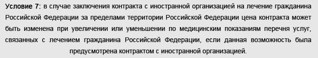 Внесение изменений в контракт по 44-ФЗ: порядок действий, существенные условия, дополнительное соглашение