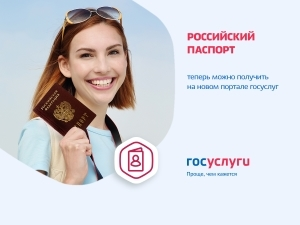 Замена паспорта при смене фамилии после замужества: что для этого нужно, а также образец заявления, перечень документов, сроки процедуры, размер госпошлины