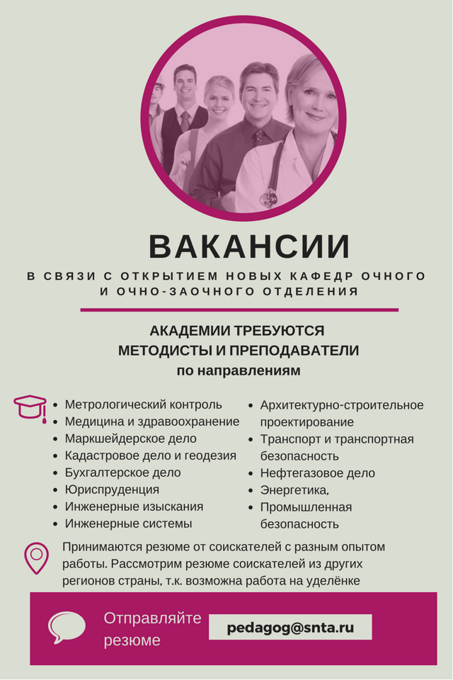 Трудовая книжка как официальный документ о трудовой деятельности работника и его изменения в соответствии с нормами трудового права