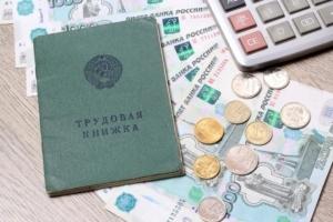 Нужно ли отрабатывать 2 недели при увольнении по собственному желанию и как этого избежать по нормам ТК РФ?
