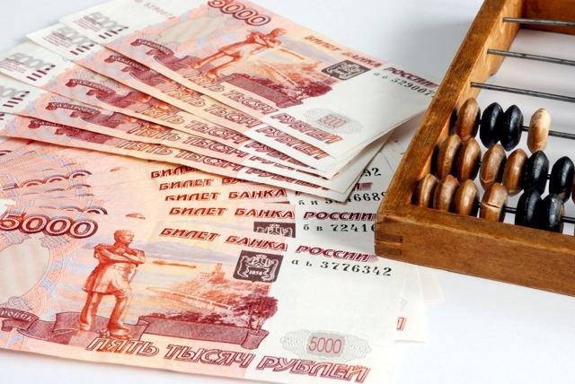 Выплата зарплаты умершего сотрудника родственникам: образец заявления, необходимые документы, налогообложение