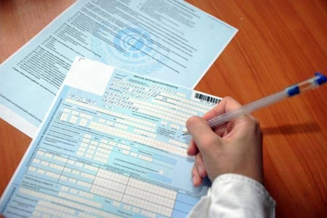Сколько составляет срок хранения больничных листов на предприятии?
