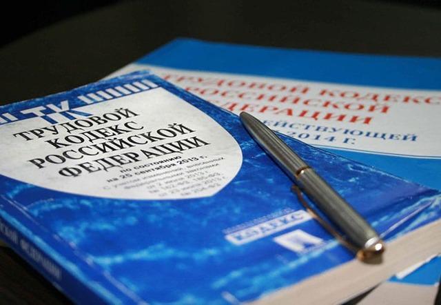 Как восстановить трудовую книжку при ее утере? Порядок действий через Пенсионный фонд и государственный архив, образцы справки и заявления