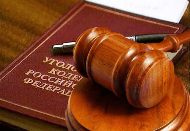 Покушение на кражу: определение, расшифровка понятий, меры ответственности и примеры судебной практики