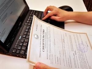 Замена ИНН при смене фамилии после замужества: где получить новое свидетельство, как оформить через Госуслуги, каков срок изготовления после подачи заявления?
