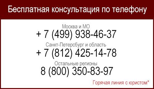 Понятие, порядок заключения и расторжения трудового договора на основании положений Трудового Кодекса РФ