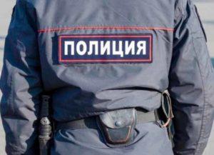 Оскорбление сотрудника полиции при исполнении: особенности законодательства и назначение ответственности