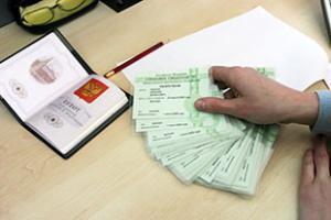 Замена СНИЛС при смене фамилии: нужно ли получать номер после обновления ФИО, где и как он делается, какие документы надо собрать, сколько длится срок изготовления?