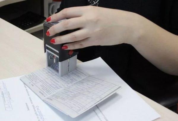 Куда необходимо клеить голограмму в трудовой книжке и как это правильно сделать? Образец оформления документа