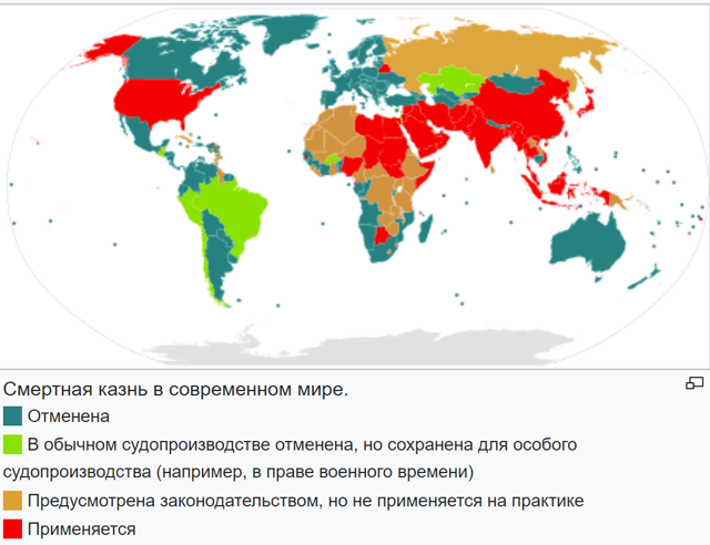 Сколько дают за убийство в России и в США