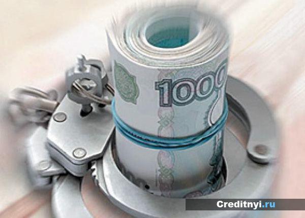 Уклонение от уплаты налогов физическими и юридическими лицами в особо крупном размере: уголовная ответственность по статьям 198 и 199 УК РФ