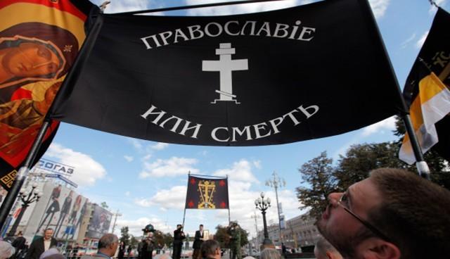 Оскорбление чувств верующих: какая ответственность предусмотрена по статье 148 УК РФ?