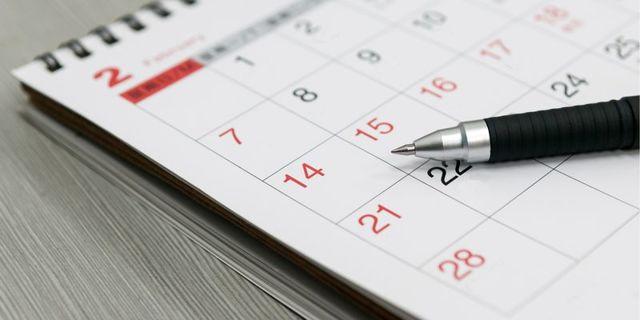 Административный отпуск: что это такое и как он влияет на ежегодный отдых? Образец заявления и продолжительность