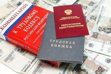 Сроки выплаты зарплаты при увольнении по ТК РФ: порядок расчета компенсации за просрочку