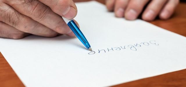 Какой максимальный срок отпуска без содержания по инициативе работника? Основания и условия предоставления