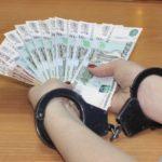 Как бороться со взятками и куда обращаться? Доказательство факта коммерческого подкупа
