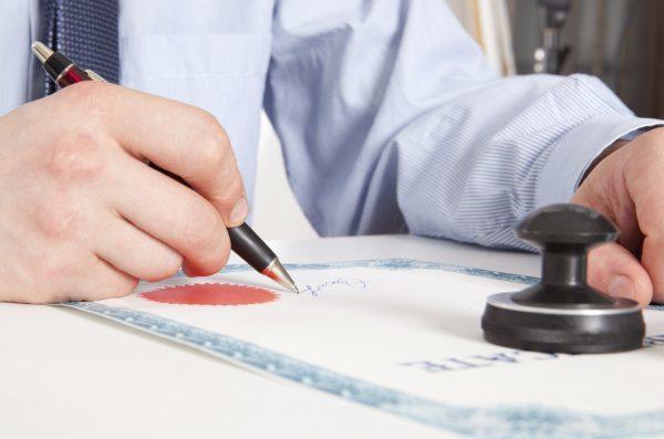 С какого возраста по общему правилу возможно заключение трудового договора?