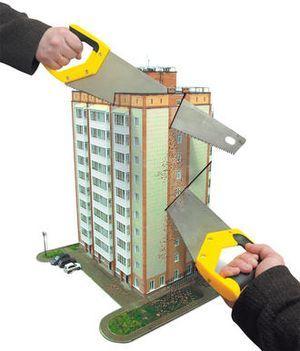 Обязанности управляющей компании по содержанию многоквартирного дома: лицензионный договор на услуги, ответственность перед собственниками
