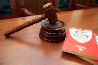 Что такое диверсия? Примеры, цель, состав и виды правонарушения, отличие от террористического акта, уголовная ответственность по статье 281 УК РФ