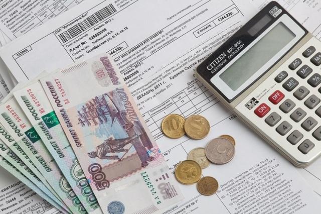 Компенсации, дотации и скидки за квартплату: кому полагаются и как получить? Необходимые документы для оформления льгот